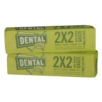 Dental City - 2x2 Non-Woven Gauze 35gm 5000/Case